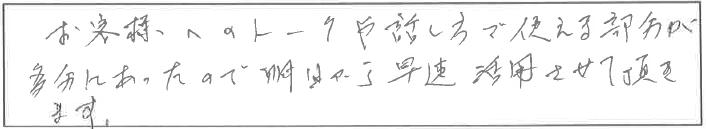 吉澤塾1日コース参加者の声画像36