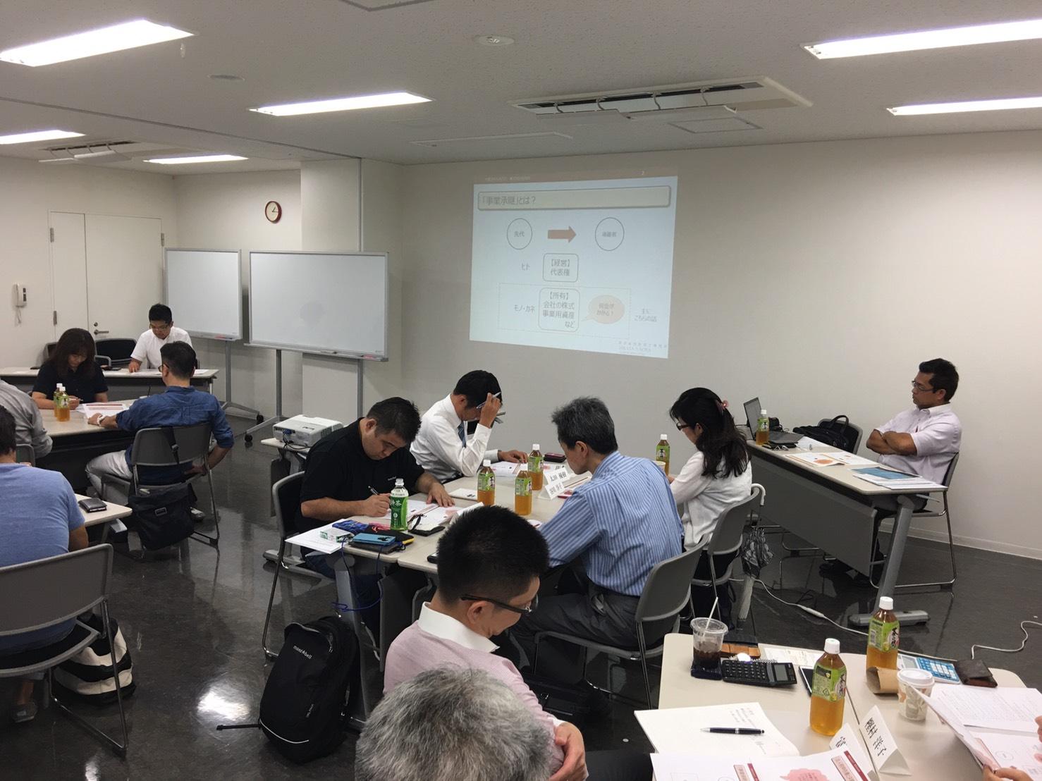20160906東京③