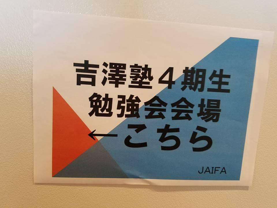 20170223四期会横浜④
