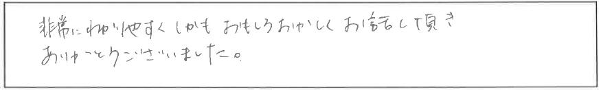 吉澤塾1日コース参加者の声画像57