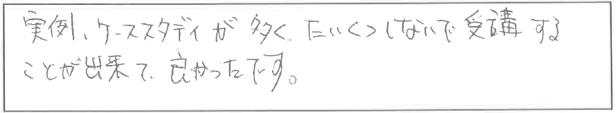 吉澤塾1日コース参加者の声画像56