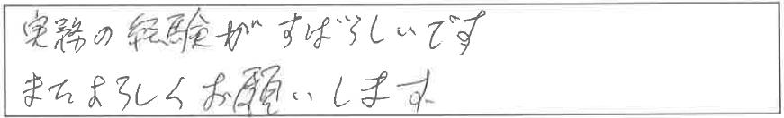 吉澤塾1日コース参加者の声画像51