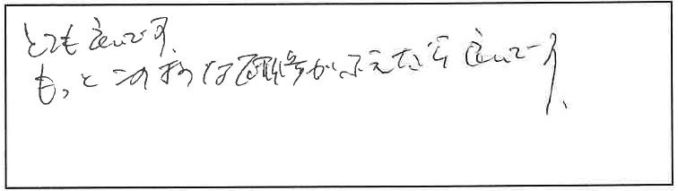 吉澤塾相続研究会参加者の声画像21