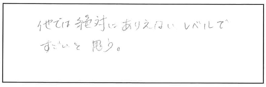吉澤塾相続研究会参加者の声画像34