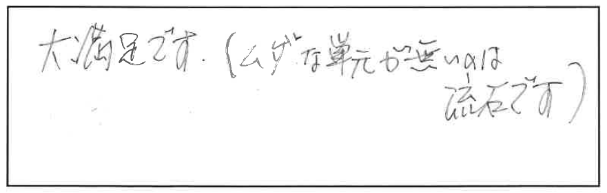吉澤塾相続研究会参加者の声画像31