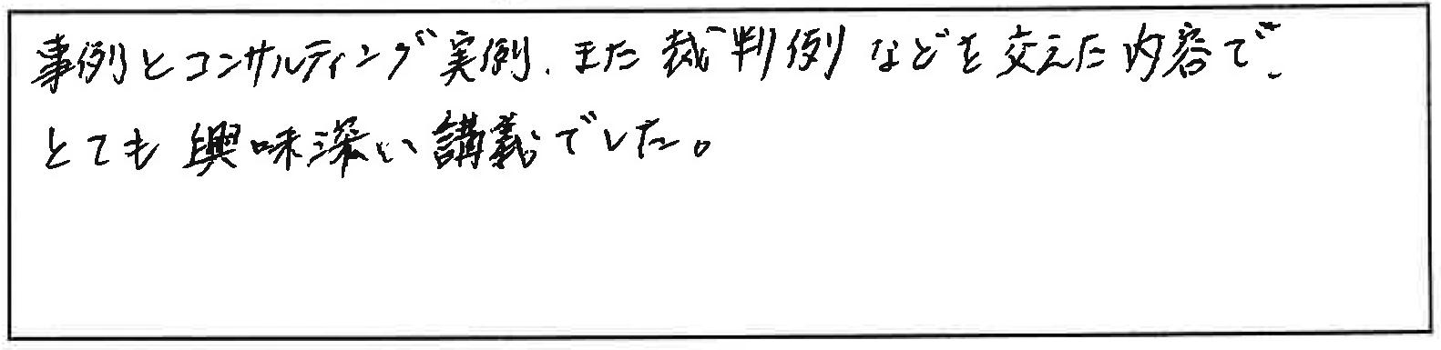研修参加者の声_画像77