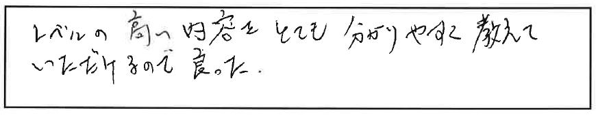 吉澤塾 半年コースの参加者の声画像129
