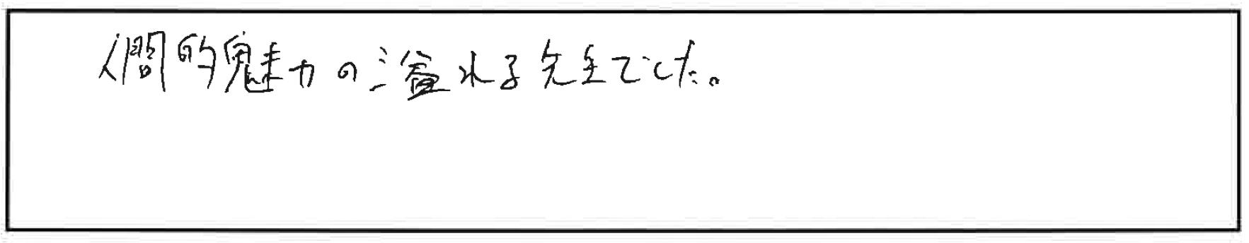 吉澤塾 半年コースの参加者の声画像164
