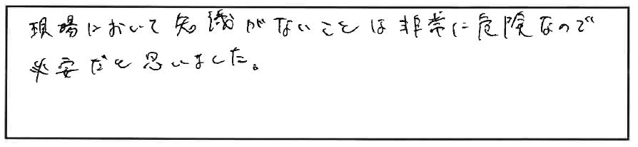 吉澤塾 半年コースの参加者の声画像152