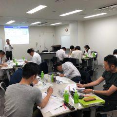 相続実務研修『吉澤塾9期<東京>』第2回