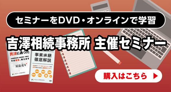 DVDを購入