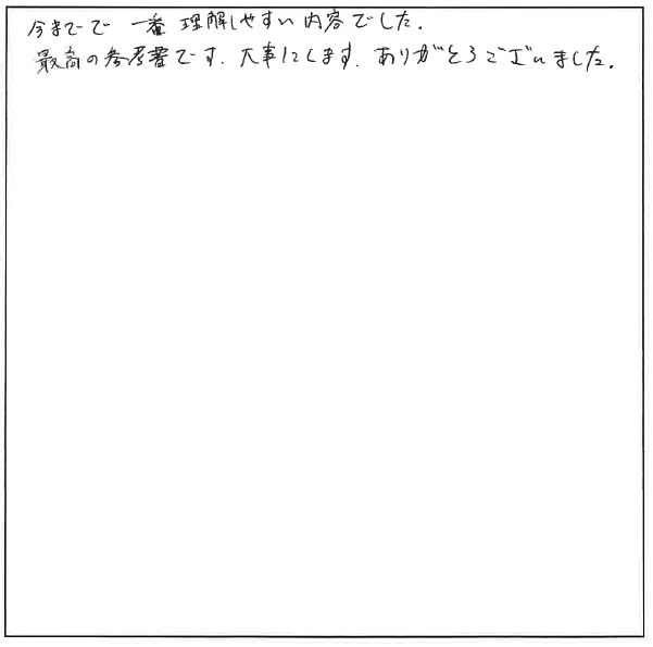 研修参加者の声_画像09-00001